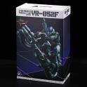 Sentinel - Riobot 1/12 VR-052F Mospeda Stick