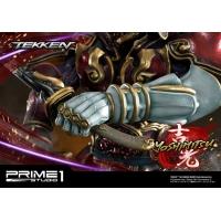 [Pre-Order] PRIME1 STUDIO - PMDCIJ-03DX: SUPERMAN DELUXE VER. (INJUSTICE 2)