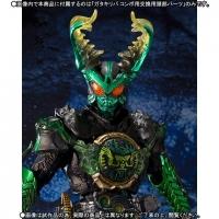 S.I.C - Tamashii Limited - Kamen Rider OOO Sagozo Combo