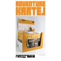 3A - 1/12th - Action Portable Adventure Kartel Retail set - Series ONE