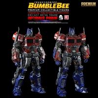 [Pre Order] ThreeZero -Guts (Berserker Armor)