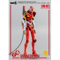 [Pre Order] ThreeZero - Dorohedoro 1/6th scale Caiman (Anime Version) Articulated Figure