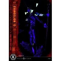 [Pre-Order] PRIME1 STUDIO - UDMEVA-04: EVANGELION UNIT 13 (EVANGELION)