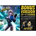 [Pre-Order] PRIME1 STUDIO - MMDC-49EXS: BLACK CANARY EXCLUSIVE BONUS VERSION (DC COMICS)