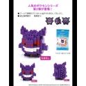 nanoblock - Pokemon X nanoblock - Mewtwo