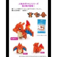 nanoblock - Pokemon X nanoblock - Lizardon