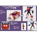 Takara Tomy - Transformers Master Piece - MP23 Exhaust