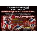 Takara Tomy - Transformers Master Piece - MP24 Star Saber