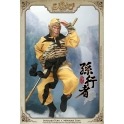 [PO] Inflames toys - 1/6 Story Of A Jurney To The West -Sun Walker