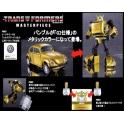 Takara Tomy - MP21G - Bumblebee G2 version