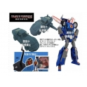Takara Tomy - MP25 - Tracks with Exclusive Coin