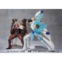 """Bandai - Figuarts ZERO - \""""Akainu\"""" Sakazuki -Battle Ver."""