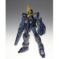 Bandai - Gundam Fix Figuration - Metal Composite - RX-0 Unicorn - Gundam 02 Banshee