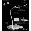 PLAY TOY 1/6 F005 ACTION FIGURE STAND -  White 45cm